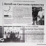 press clipping, SO PARTIZAN Kostolac (1)