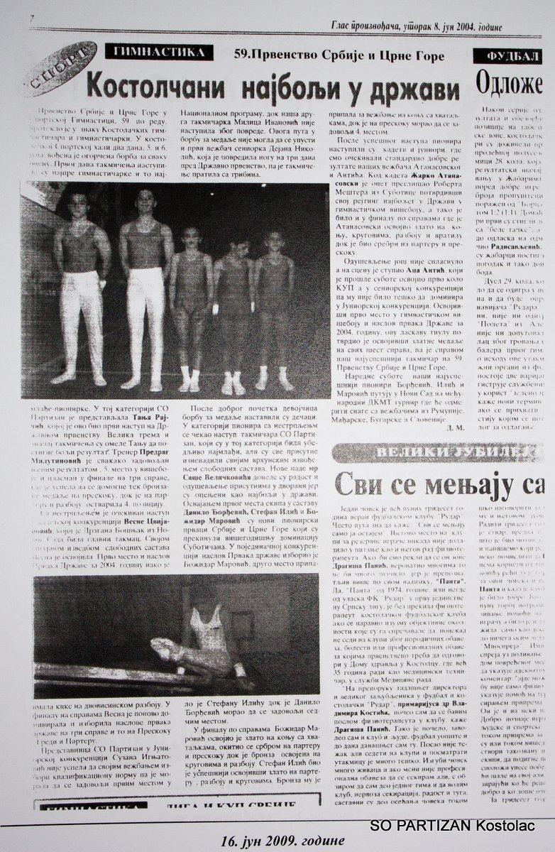 press clipping, SO PARTIZAN Kostolac (2)