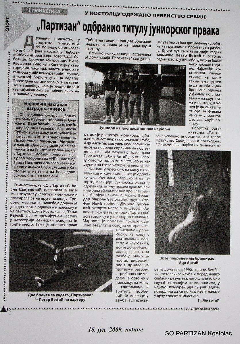 press clipping, SO PARTIZAN Kostolac (5)