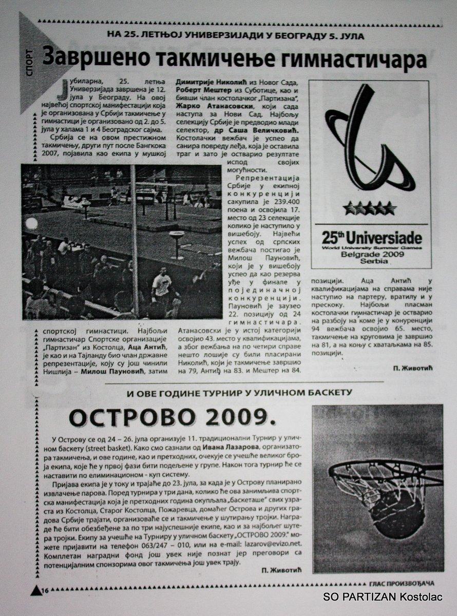 press clipping, SO PARTIZAN Kostolac (8)