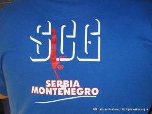 Reprezentacija SCG (2)