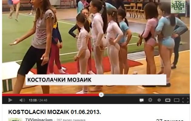 Prilog televizije Viminacium o održanom I kolu Pionirske lige za devojčice