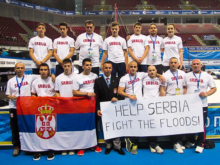reprezentacija srbije u muškoj sportskoj gimnastici