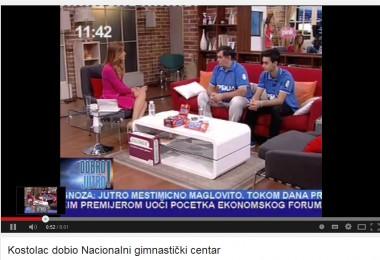 Kostolac dobio Nacionalni gimnastički centar – TV PINK